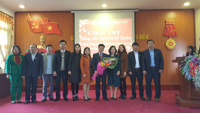Lãnh đạo các đơn vị, cơ sở giáo dục chia tay đồng chí Nguyễn Sỹ Quân